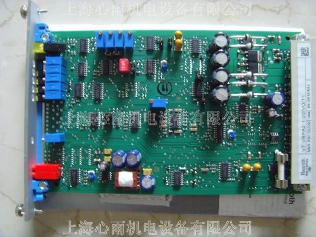 mg236c接线图