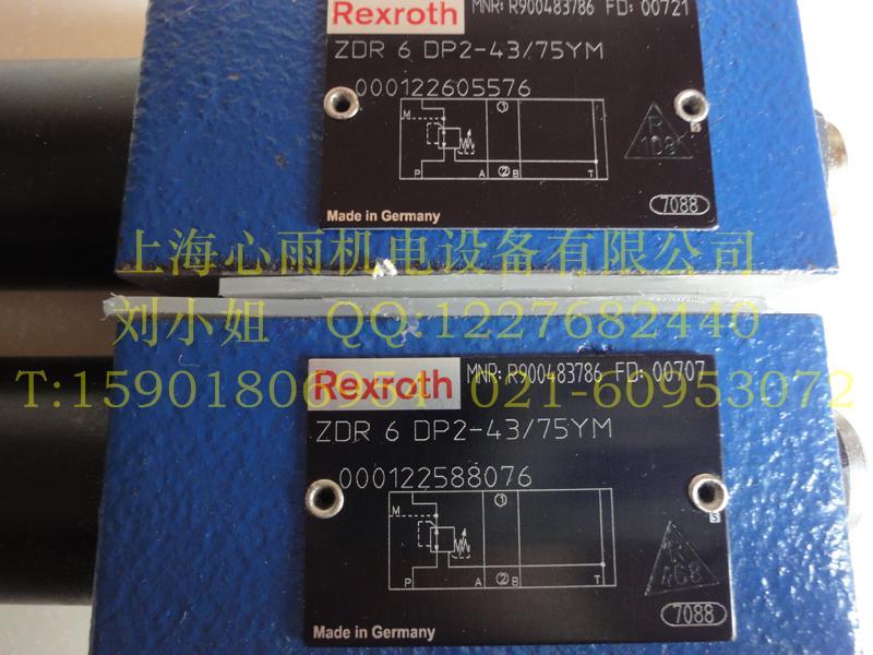 如有需要求购的单位或个人均可与上海心雨机电设备有限公司取得联系,询价咨询 采购 订货事宜! 上海心雨机电设备有限公司 联系人:李帅(销售)15000970620 电话:021-60510260 13296240260 传真:021-55032832 在线QQ:1657095704 573058713 1052474999 欢迎广大新老客户来电咨询,我们竭诚为您服务! 過去了的就該忘了、忘了就永遠別提起來NBN15-18GM60-US NBN15-18GM60-US-V12 NBN15-30GK50-E0