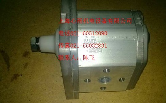 电磁换向阀 4WE6J6X/EW230N9K4