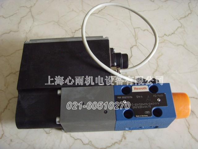 带电流调节的同步脉冲输出放大器